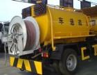 新郑港区疏通管道,清化粪池,高压清洗管道
