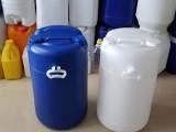丨新利塑业丨 60升双闭口塑料桶厂家直销