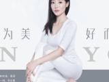 重庆市瑜伽考证,随学随到