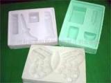 供应吸塑内托PS植绒托化妆品洗面奶植绒吸塑托盘套装吸塑包装