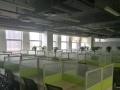 总部基地精装修带家具《600》平3元业主急租