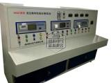 KECST型变压器特性综合测试台