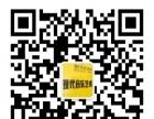 哈尔滨哈平路 征仪路 保健路 哈西艺术学校