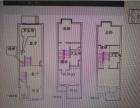 四房大别墅豪华装修出租 家电齐全 拎包入住 未有人居住过南郊花园