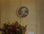 济南高新区会展中心酒店原始股转让