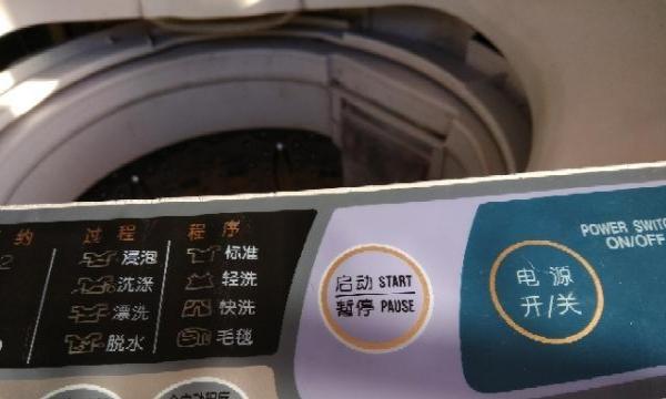 转让合肥三洋5公斤全自动洗衣机