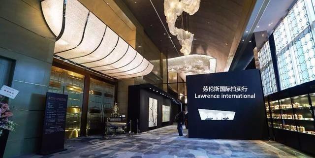 劳伦斯国际拍卖行火热征集春季拍卖会古玩上新加坡拍卖