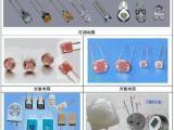 深圳龙华回收电子料回收工厂库存IC找叶佳