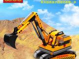 小白龙3722建筑工程挖掘机儿童益智拼装积木男孩女孩玩具