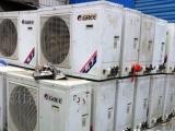 武汉上门高价回收家电空调,中央空调,KTV设备等等
