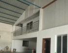 开发区 1100㎡ 可做仓库 办公室 公司 工程部