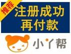 深圳免费注册公司,一站式服务,无隐性收费