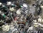 出售拆车发动机变速箱及配件