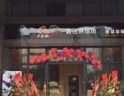 卡西雅加盟 蛋糕店 投资金额 1-5万元