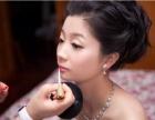 新娘跟妆全程妆 高级化妆师新娘跟妆 半程妆早妆