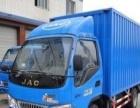 梅州正规专业实惠搬家货运公司