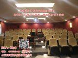 3D消防红门影院装修设计施工案例 电影影音设备及安装调试