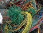 长春拆迁厂铜铝电缆回收