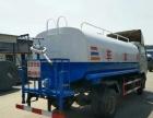 转让 洒水车洒水车出售5吨10吨12吨二手