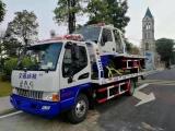 北京到上海新能源汽车托运电话