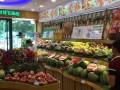 上海加盟百果园流程是什么