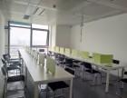翡翠教育web前端开发0基础培训南昌东湖区附近