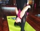 保定瑜伽班瑜伽教练培训