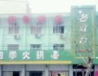 龙城广场附近 酒楼餐饮 商业街卖场