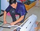 西湖区空调移机-空调加氟-空调维修服务部