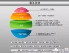 北京博达物流有限公司