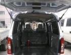 惠城面包车小货车搬家拉货,洗衣机,冰箱空调小型搬家