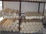 生产厂家提供优质耐磨尼龙棒 尼龙棒加工件 尼龙销