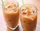 奶茶店加盟流程注意什么