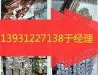 扬州废电缆回收扬州废铜回收扬州废旧铝线回收