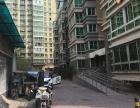 北京法拍房 丰台法拍房 静馨嘉苑 两居 起拍价357万静馨嘉苑