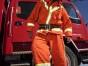 二级注册消防工程师备考课程-重庆优路教育