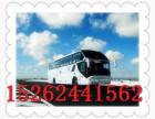 温州到信阳长途卧铺客车汽车班车班次15825669926及票