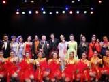 广州醒狮主持模特街舞蹈歌手杂技魔术小丑变脸礼仪策划