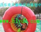南昌水上趣味运动会 亲子水上趣味活动 职工水上活动