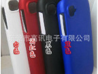 小米2A手机保护套 橡胶漆手机壳 皮革感保护壳 磨砂外壳