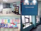 石家庄新华区春辉教育小学三年级奥数春季班招生
