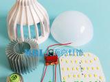 特价批led大功率节能灯全套散件18W灯泡套件家用塑料球泡灯配件