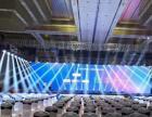 厦门LED大屏出租、灯光音响租赁、展会搭建策划
