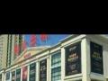 前进广场 恒大名都影城 商业街卖场 58平米