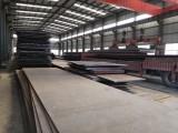 舞鋼HG785E高強度鋼板