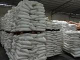 厂家 价 现货供应工业优质双氰胺,含量99.5%