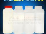 厂家直销 粘必牢930环氧树脂透明胶水自