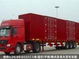 天津货车出租电话4.2米6.8米9.6米13.5米17.5米