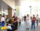 地铁6号线常营站上盖148平商铺8元物业直租