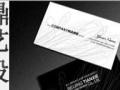 专业印刷画册宣传单页,台历、名片制作、写真喷绘